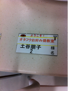 iphone/image-20131019232630.png