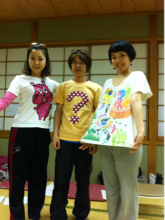 iphone/image-20131023221237.png